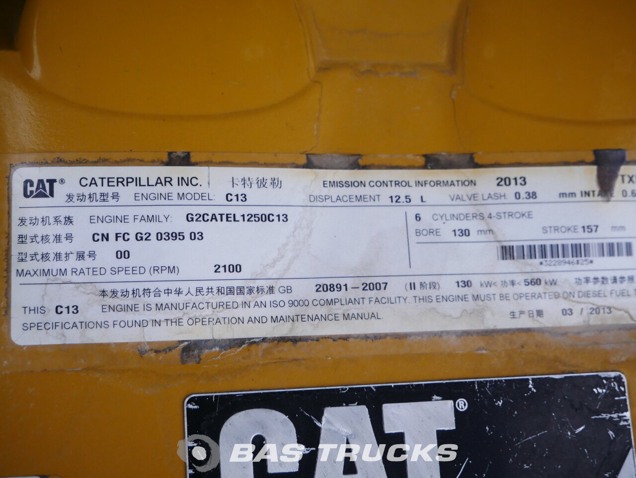 For sale at BAS Trucks: Caterpillar 349D LME Track 01/2014