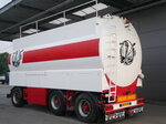photo of Used Trailer OVA Liftachse / 7/ 27 AB80 Axels 1993